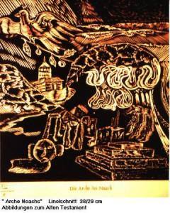 Arche Noachs-n - копия - копия